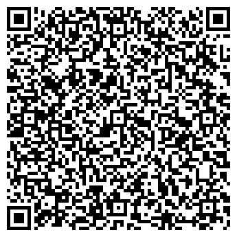 QR-код с контактной информацией организации Пранене, ЧП