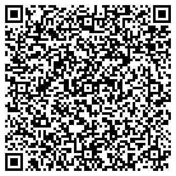 QR-код с контактной информацией организации ВудЛенд (Woodland), ЧП
