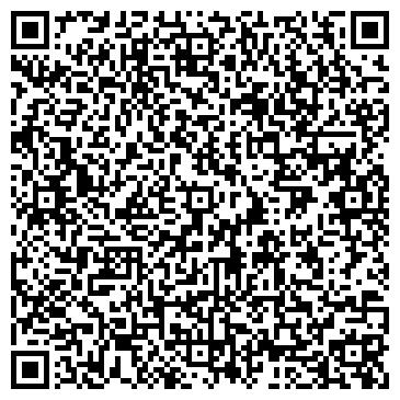 QR-код с контактной информацией организации Диапазон XXI век, ТОО