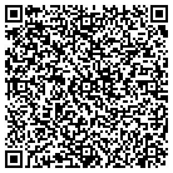 QR-код с контактной информацией организации ДЖУН АРТ, ООО