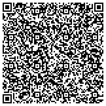 QR-код с контактной информацией организации Подольестройинвест, ООО (ТОВ ПІК Поділлябудінвест)