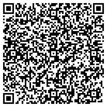 QR-код с контактной информацией организации Шимков А. С., ИП