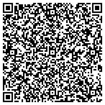 QR-код с контактной информацией организации ГРИН ЛЕОН, РЕКЛАМНОЕ АГЕНТСТВО, ЧП