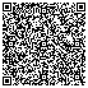 QR-код с контактной информацией организации Video Team, Студия