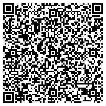 QR-код с контактной информацией организации Скаэтон, ООО АПК СГ