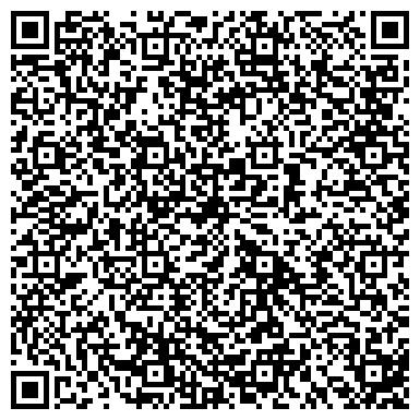 QR-код с контактной информацией организации Кинокомпания StarMusicFilms, ООО