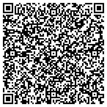 QR-код с контактной информацией организации Озон-Мьюзик, ООО