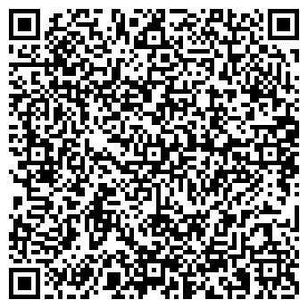 QR-код с контактной информацией организации Пиро Трейд Украина, ООО