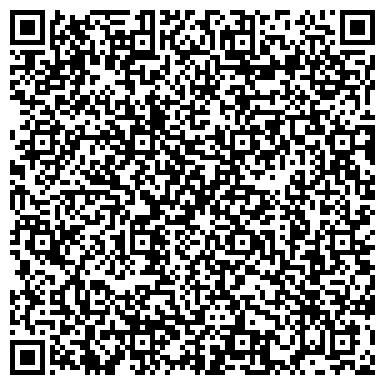 QR-код с контактной информацией организации Веб Университет, ЧП