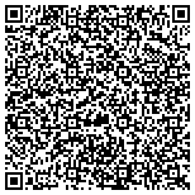QR-код с контактной информацией организации Рост-Экспо Компания, ООО