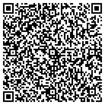 QR-код с контактной информацией организации Соната, Отель