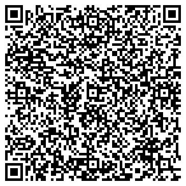QR-код с контактной информацией организации ИНКОТЕРМС-2000 (Way Logistic), ООО