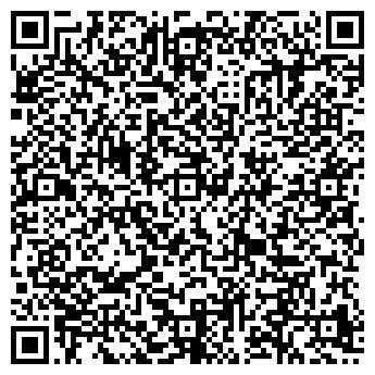 QR-код с контактной информацией организации Роял Вояж, ООО