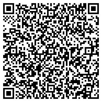 QR-код с контактной информацией организации SWU,ООО