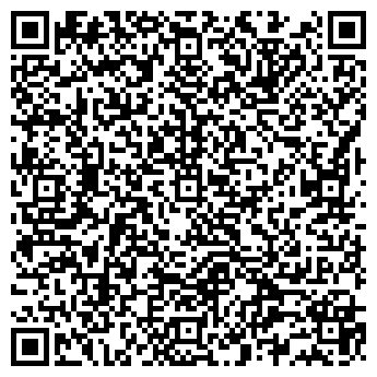 QR-код с контактной информацией организации ВЕМА-К НПФ, ЧП