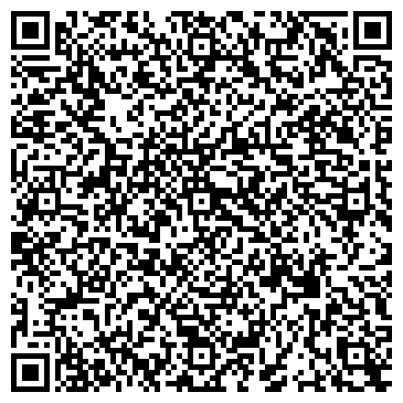 QR-код с контактной информацией организации Динамикс Экспо, ООО