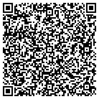 QR-код с контактной информацией организации Статус Ко, ООО