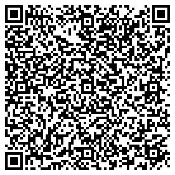 QR-код с контактной информацией организации Про-Синема,ЧП