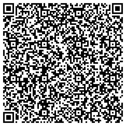 QR-код с контактной информацией организации Харьковская Городская Художественная Галерея, КП