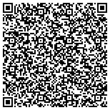 QR-код с контактной информацией организации Х-Экспо, ООО