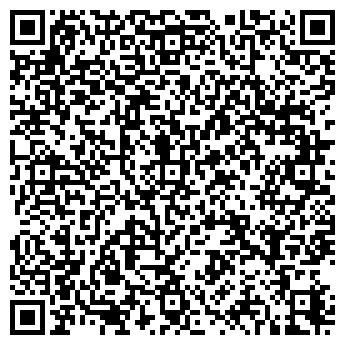 QR-код с контактной информацией организации Студио Тинспирит, ООО
