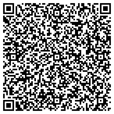 QR-код с контактной информацией организации Domion кинотеатр, СПД