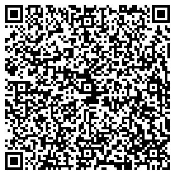 QR-код с контактной информацией организации Интер-Фильм Концерн, ООО