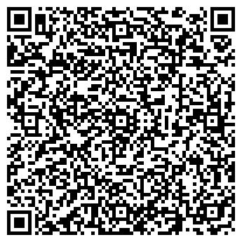 QR-код с контактной информацией организации Студия Тornado, ЧП