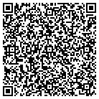 QR-код с контактной информацией организации Cinema House, Компания