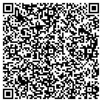 QR-код с контактной информацией организации Sota Cinema Group, ООО