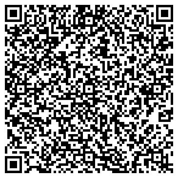 QR-код с контактной информацией организации ТДС-ЭКСПО, ООО