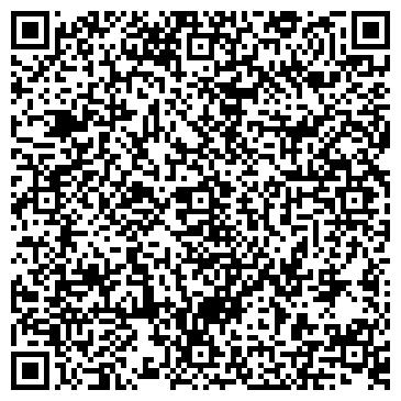 QR-код с контактной информацией организации Тосага ТБ, ООО