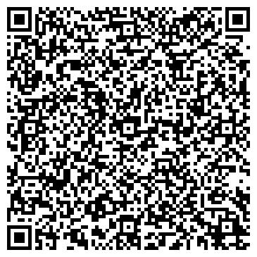 QR-код с контактной информацией организации Медиа интернешнл сервис, ООО