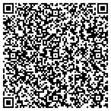 QR-код с контактной информацией организации Студия Vmg, Компания