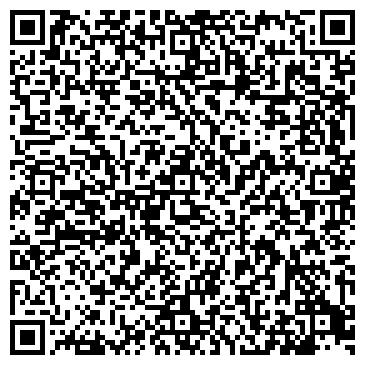 QR-код с контактной информацией организации Студия AsiLFilm (АсиЛФильм), ИП