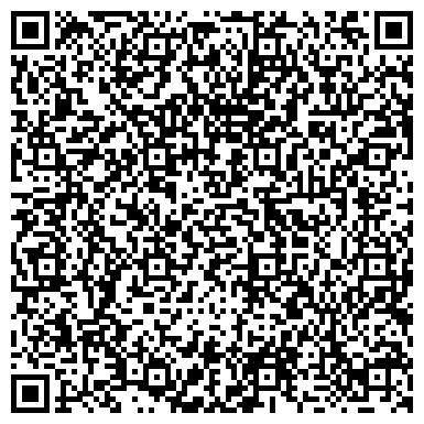QR-код с контактной информацией организации Tumar Cinema (Тумар Синема), ТОО