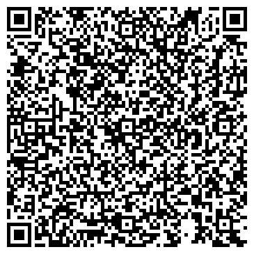 QR-код с контактной информацией организации Студия Asia Records (Азия Рекордс), ТОО