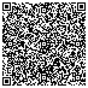 QR-код с контактной информацией организации Оскар, Кинотеатр