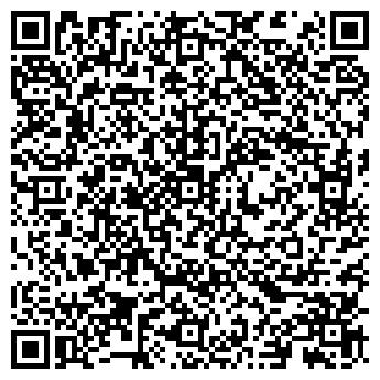 QR-код с контактной информацией организации Экспо Лайн, ДП