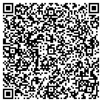 QR-код с контактной информацией организации Комар И.Н., ФОП