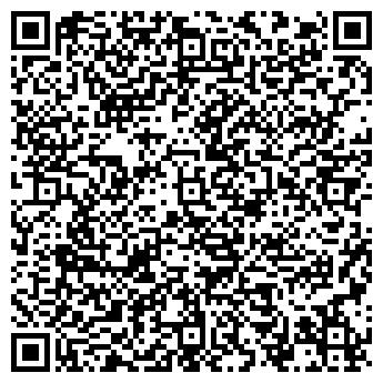 QR-код с контактной информацией организации Infocon, ООО