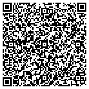 QR-код с контактной информацией организации КРЕМЕНЧУГБАКАЛЕЯ, КП