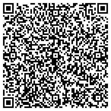 QR-код с контактной информацией организации МОРО Интернешенел, ЧП