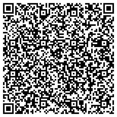 QR-код с контактной информацией организации 3d studio (3д студио), ИП