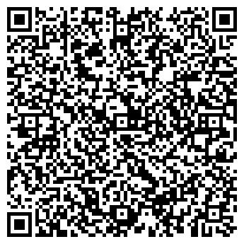 QR-код с контактной информацией организации Асыл Дана, ИП