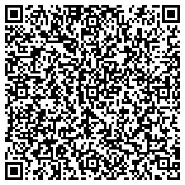 QR-код с контактной информацией организации Alifroup Media (Алифгруп Медиа), ТОО