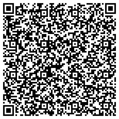 QR-код с контактной информацией организации Cinema Hotel Corporation (Синема Хотел Корпорейшн), ТОО