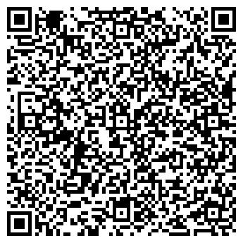 QR-код с контактной информацией организации Студия Переводов, ЧУП