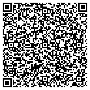 QR-код с контактной информацией организации СТСдизайн, ООО