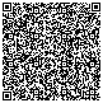 QR-код с контактной информацией организации Marden Realty (Марден Реалти), ТОО